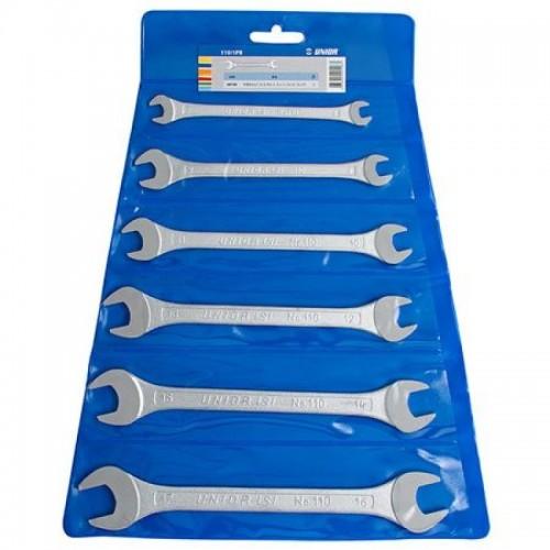 Set de chei fixe in husa de plastic, Unior 600108
